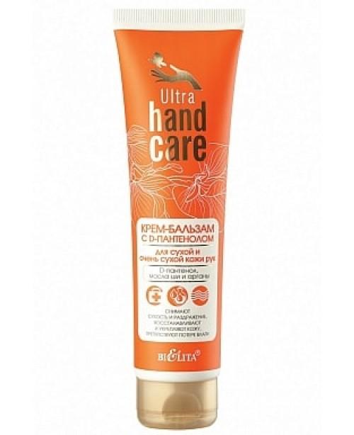ULTRA HAND CARE_КРЕМ-БАЛЬЗАМ з D-пантенолом для сухої і дуже сухої шкіри рук, 100 мл