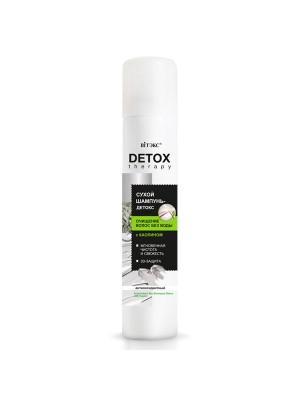 Detox Therapy_ ШАМПУНЬ-ДЕТОКС СУХОЙ Антиоксидантный с каолином, 200 мл