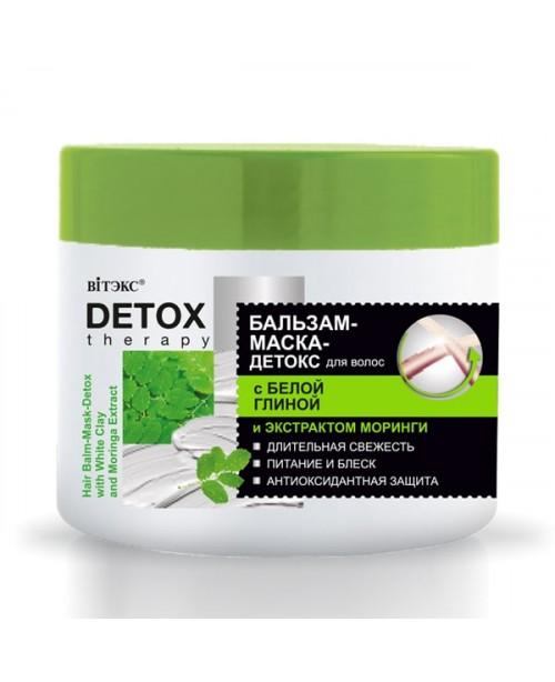 Detox Therapy_ БАЛЬЗАМ-МАСКА-ДЕТОКС для волос с Белой глиной и экстрактом моринги, 300 мл