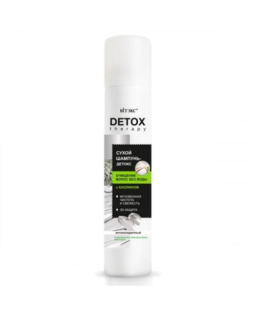 Detox Therapy_ ШАМПУНЬ-ДЕТОКС СУХИЙ Антиоксидантний з каоліном, 200 мл