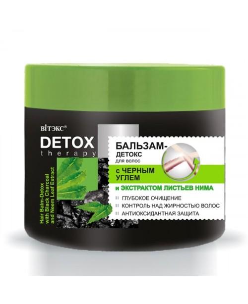 Detox Therapy_ БАЛЬЗАМ-ДЕТОКС для волос с Черным углем и экстрактом листьев нима, 300 мл