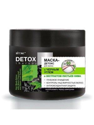 Detox Therapy_ МАСКА-ДЕТОКС для волос с Черным углем и экстрактом листьев нима, 300 мл