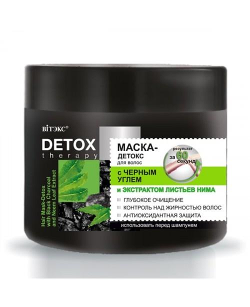 Detox Therapy_ МАСКА-ДЕТОКС для волосся з Чорним вугіллям і екстрактом листя німа, 300 мл