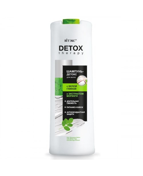 Detox Therapy_ ШАМПУНЬ-ДЕТОКС для волосся з Білою глиною і екстрактом морінги, 500 мл