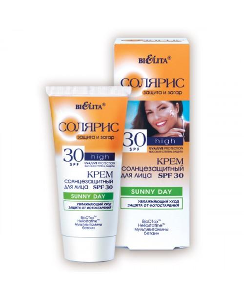 Соляріс_КРЕМ сонцезахисний для обличчя SPF 30, SUNNY DAY, 50 мл