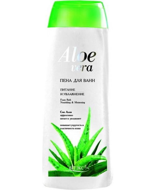 Aloe vera_ПІНА для ванн Живлення і зволоження, 500 мл