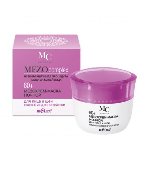 MEZOcomplex 60+_МЕЗОКРЕМ-МАСКА нічний для обличчя та шиї 60+ Активний догляд для зрілої шкіри, 50 мл