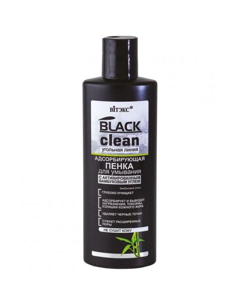 BLACK CLEAN  ПЕНКА для умывания адсорбирующая,200мл.