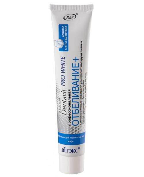 Dentavit Зубная паста  PRO WHITE профессиональная Отбеливание+, 85г
