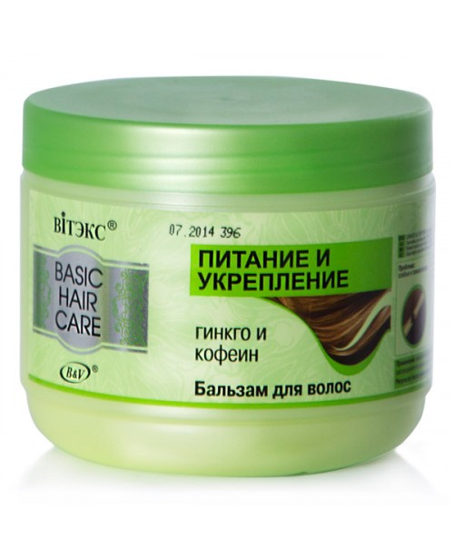 BASIC HAIR CARE_БАЛЬЗАМ для волосся живлення і зміцнення, 500 мл