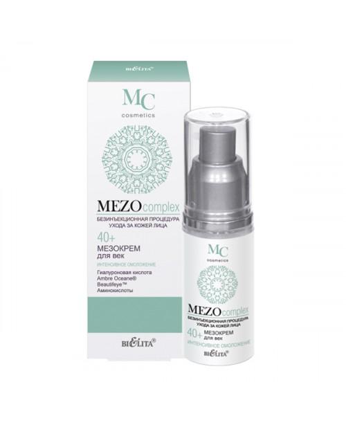MEZOcomplex_МЕЗОКРЕМ для повік 40+, Інтенсивне омолодження, 30 мл