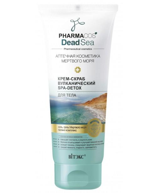 PHARMACOS DEAD SEA_ КРЕМ-СКРАБ вулканический SPA-detox для тела, 200 мл