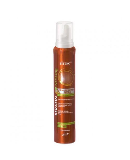 KERATIN STYLing_ПІНА для укладання волосся з рідким кератином супер сильної фіксацїі, 200 мл