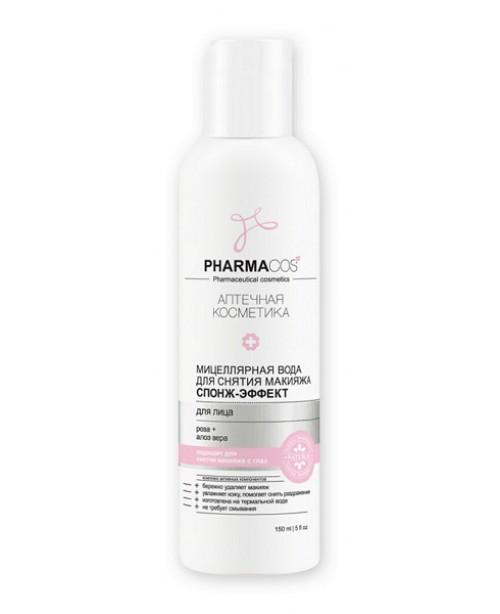 "PHARMACos Мицеллярная вода для снятия макияжа ""Спонж-эффект"" для лица , 150мл"