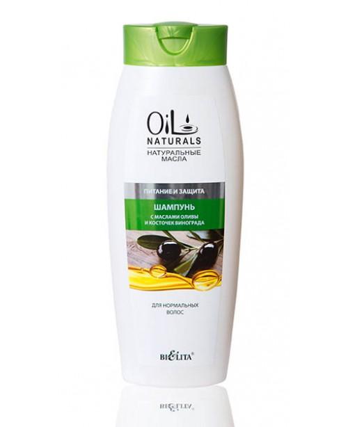 OIL NATURALS Шампунь с маслами ОЛИВЫ и КОСТОЧЕК ВИНОГРАДА для нормальных  волос. Питание и Защита, 430 мл