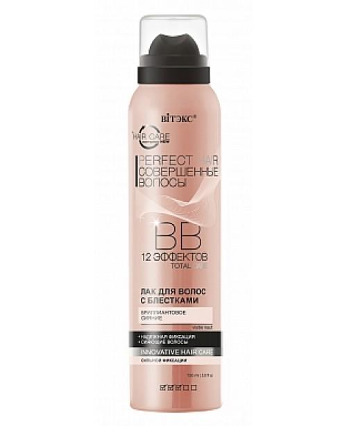 """PERFECT HAIR_ВВ ЛАК для волосся з блискітками """"Діамантове сяйво"""", 150 мл"""