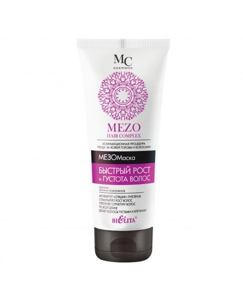 MEZO HAIR complex_МезоМаска Быстрый рост и Густота волос, 200 мл