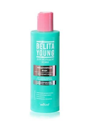 BELITA YOUNG_МІЦЕЛЯРНА ВОДА для зняття макіяжу і тонізації шкіри Дбайливий догляд, 200 мл