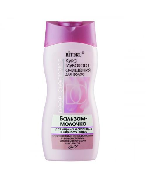 Курс глубокого очищения для волос БАЛЬЗАМ-молочко для жирных и склонных к жирности волос,300мл