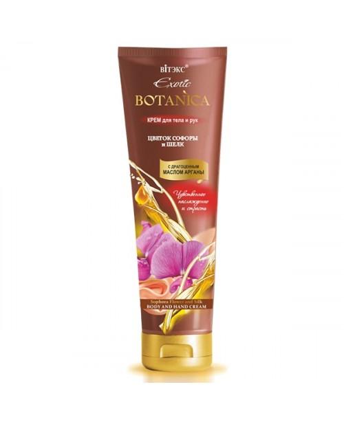 Exotic Botanica_ КРЕМ для тела и рук Цветок софоры и шелк, 200 мл