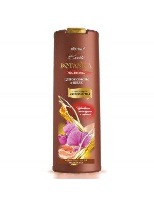 Exotic Botanica_ ГЕЛЬ для душу Квітка софори і шовк, 500 мл