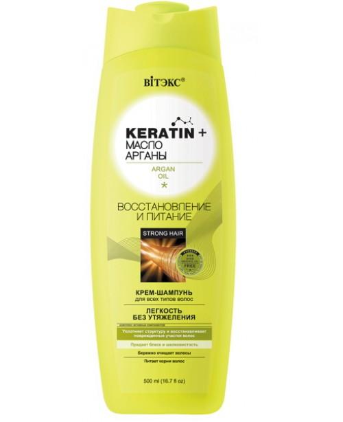 """Keratin & Масло Аргани_КРЕМ-ШАМПУНЬ для всіх типів волосся """"Відновлення та живлення"""", 500 мл"""