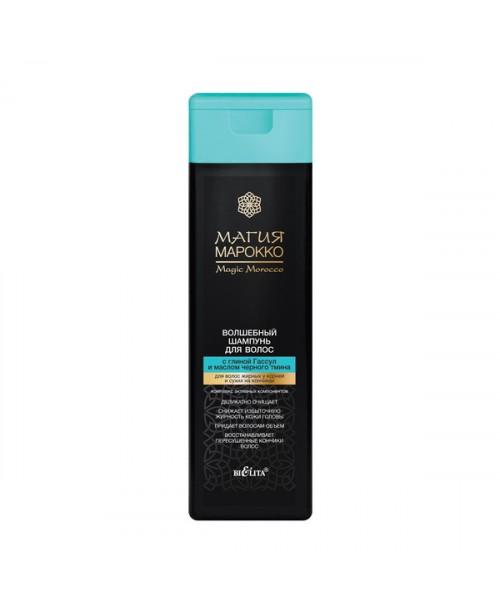 Магія Марокко_ШАМПУНЬ для волосся з глиною Гассул і маслом чорного кмину, 370 мл