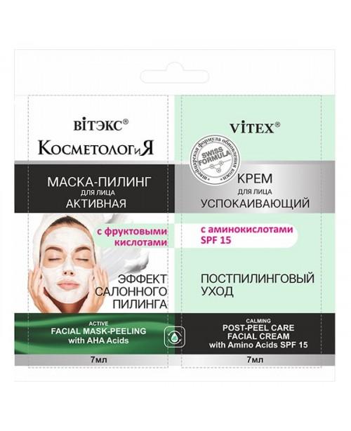 Skin AHA Clinic_ МАСКА-ПІЛІНГ активна для обличчя, 7 мл + КРЕМ для обличчя SPF15, 7 мл, саше з єврослотом