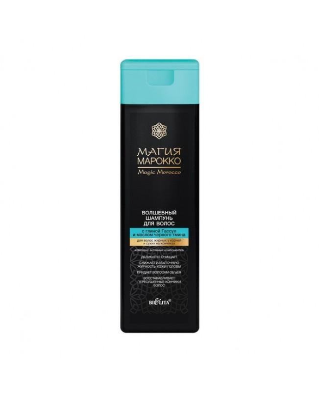 Магия марокко Волшебный Шампунь для волос с глиной Гассул и маслом чёрного тмина, 370мл