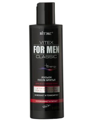 VITEX FOR MEN CLASSIC Лосьон после бритья для всех типов кожи, 200мл