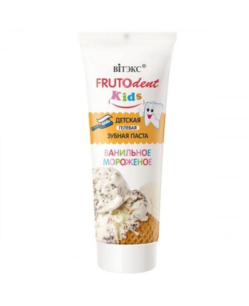 FRUTOdent Kids_ ЗУБНАЯ ПАСТА Детская Гелевая Ванильное мороженое, без фтора, 65 г