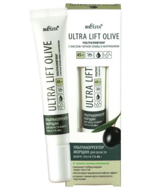 ULTRA LIFT OLIVЕ Ультракорректор морщин для области вокруг глаз и губ 45+, 20 мл
