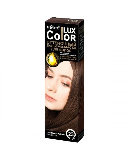 Відтіночні бальзами для волосся _ТОН 23 темно-русявий БАЛЬЗАМ-МАСКА, 100 мл