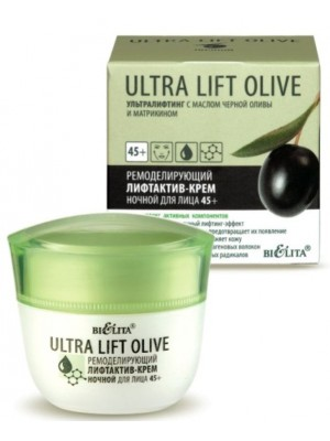 ULTRA LIFT OLIVЕ Ремоделирующий лифтактив-Крем ночной для лица 45+, 50 мл
