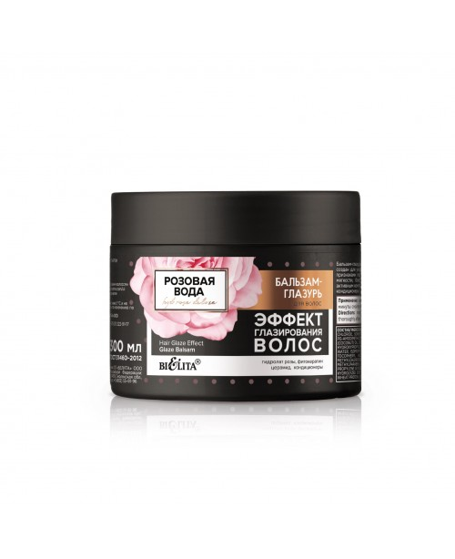 HydRoseDeluxe_ БАЛЬЗАМ-ГЛАЗУР для волосся Ефект глазурування волосся, 300 мл