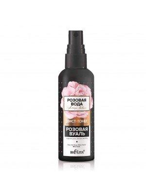 HydRoseDeluxe_ МІСТ-ТОНЕР для обличчя з рожевою водою Рожева вуаль, 150 мл