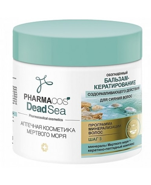 PHARMACOS DEAD SEA_ БАЛЬЗАМ-КЕРАТИНУВАННЯ збагачений, оздоровчої дії для сяйва волосся, 400 мл