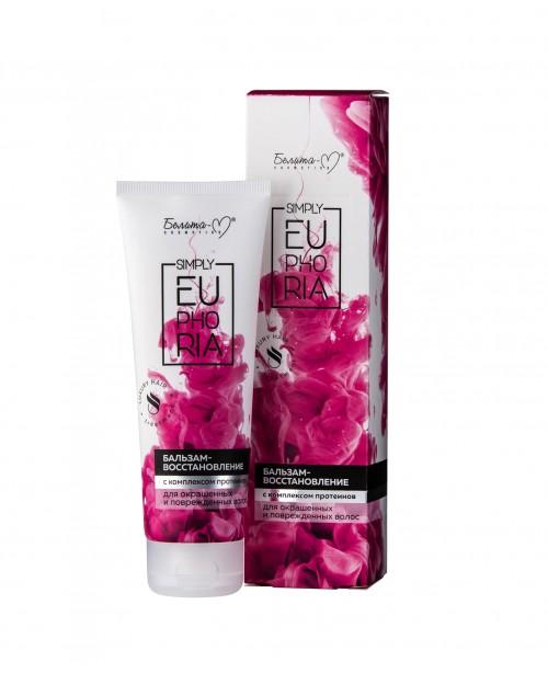 Simply Euphoria_ БАЛЬЗАМ-відновлення для фарбованого і пошкодженого волосся, 125 г