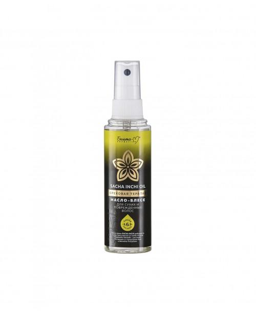 Sacha Inchi Oil_ МАСЛО-блеск для сухих и поврежденных волос, 70 мл