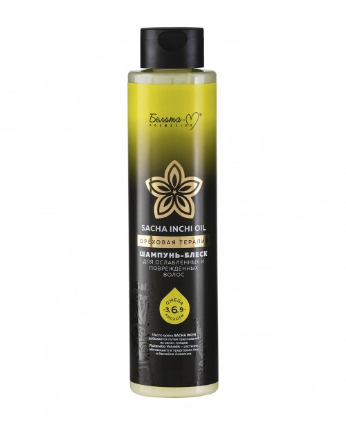 Sacha Inchi Oil_ ШАМПУНЬ-блеск для ослабленных и поврежденных  волос, 400 г