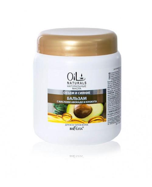 OIL NATURALS Бальзам с маслами АВОКАДО и КУНЖУТА для всех типов  волос Объем и Сияние,450 мл
