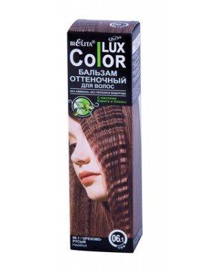 Відтіночні бальзами для волосся _ТОН 06.1 горіхово-русявий, 100 мл