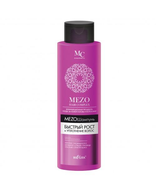 MEZO HAIR complex_МЕЗОШАМПУНЬ Швидкий ріст і Ущільнення волосся, 520 мл