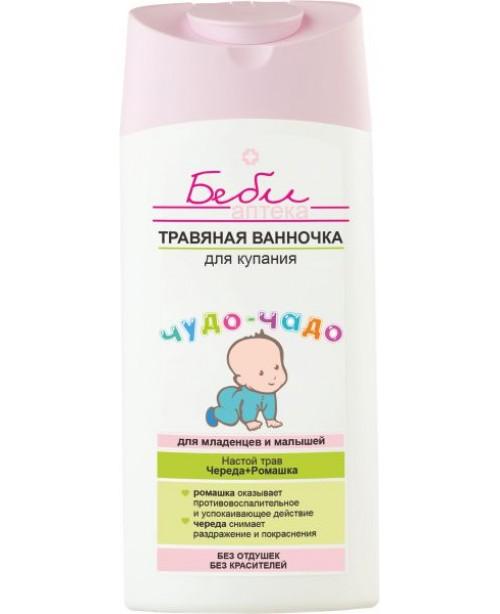 БЕБІ АПТЕКА чудо-чадо_Трав'яна ВАННОЧКА для купання для немовлят і малюків, 250 мл
