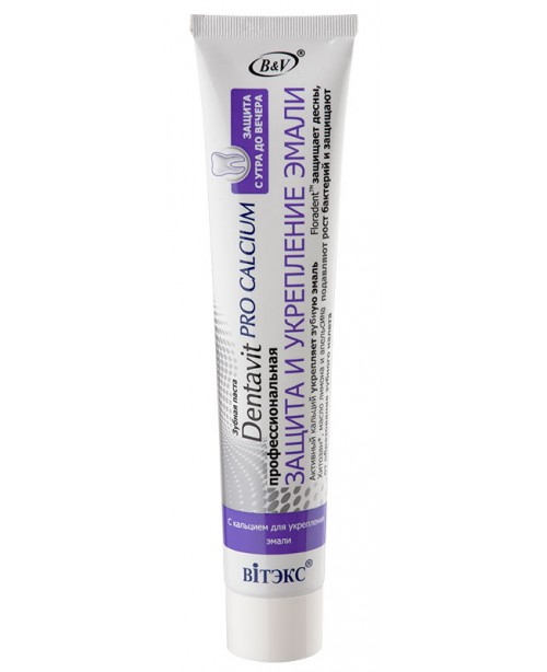 Dentavit Зубная паста  PRO CALCIUM профессиональная Защита и укрепление эмали, 85г