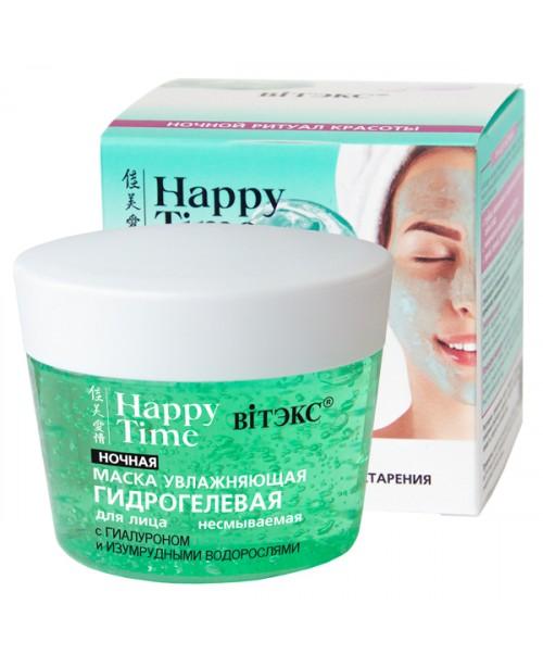 Happy Time МАСКА Гідрогелева_ ЗВОЛОЖУЮЧА з гіалуроном і смарагдовими водоростями для обличчя, нічна,