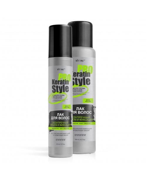 KERATIN PRO Style_ ЛАК для волосся Бездоганний об'єм і фіксація, екстрасильна фіксація, 215 мл
