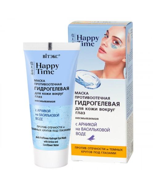 Happy Time МАСКА Гідрогелева_ ПРОТИ НАБРЯКІВ з арнікою на волошковій воді для шкіри навколо очей, 30