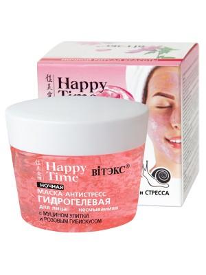 Happy Time МАСКА Гідрогелева_ АНТИСТРЕС з муцином равлика і рожевим гібіскусом для обличчя, нічна, 9