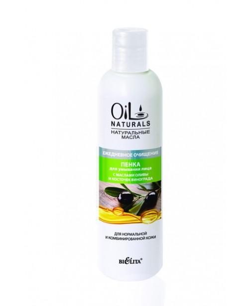 OIL NATURALS Пенка для умывания лица с маслами ОЛИВЫ И КОСТОЧКАМИ ВИНОГРАДА Ежедневное очищение  для нормальной и комбинированной кожи, 250 мл